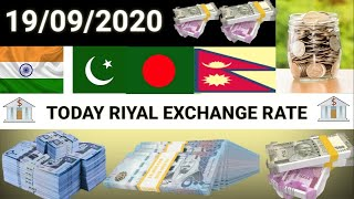 Today Saudi Currency Exchange Rate | Riyal Exchange Rate | Fawri Bank | Enjaz Bank | Al Rajhi Bank
