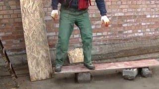 видео Толщина фанеры для опалубки ленточного фундамента