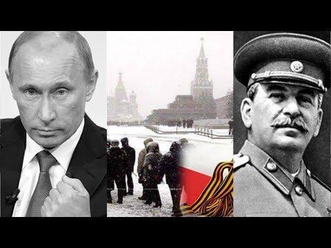 Россия и Миф