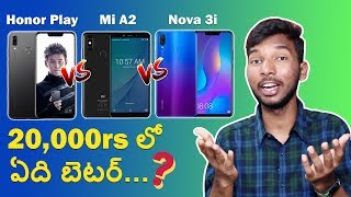 Honor Play vs Mi A2 vs Nova 3i Comparison - The Real Battle 🔥🔥
