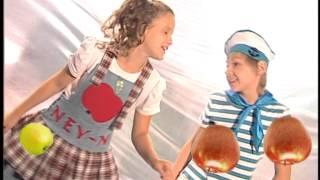 Я яблоки люблю (Соня Фетисова, Гриша Воробьев)