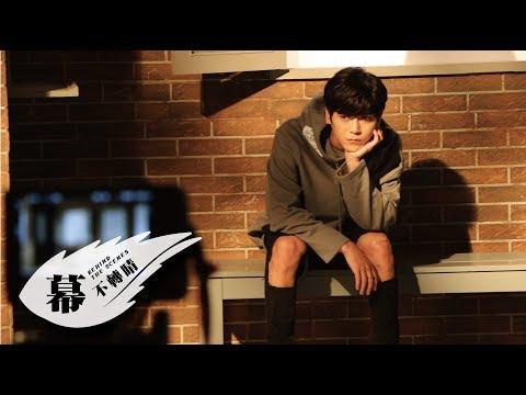 Bii畢書盡【 我想你了 】MV幕後花絮 Eagle Music official