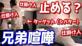炎上軍の同時公開の動画はこちら https://www.youtube.com/watch?v=c9fv...