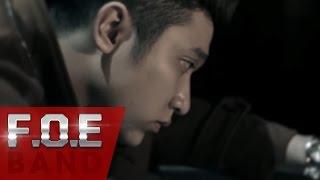 Mong Manh - Yanbi ft Jc Hưng