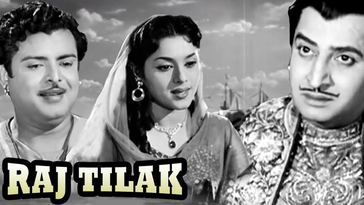 Download Raj Tilak (1958) | Superhit Classic Movie | राज तिलक | Gemini Ganesan, Vyjayanthimala