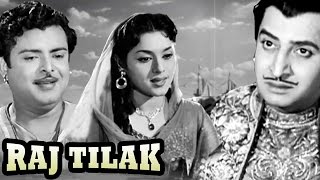 Raj tilak (1958) hindi full movie | gemini ganesan, vyjayanthimala | hindi classic movies