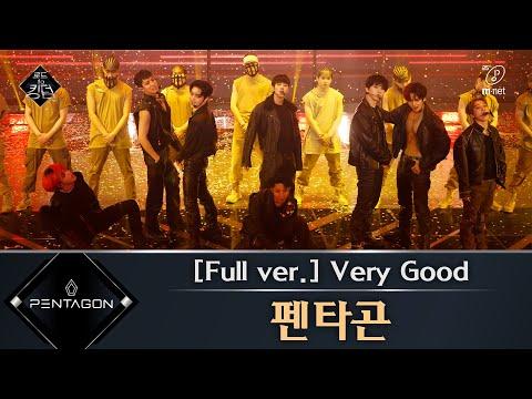 Road to Kingdom [풀버전] ♬ Very Good - 펜타곤 (원곡: 블락비) @1차 경연 200514 EP.3