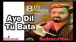 Tum Jo Aaye Song Pakistani Sad