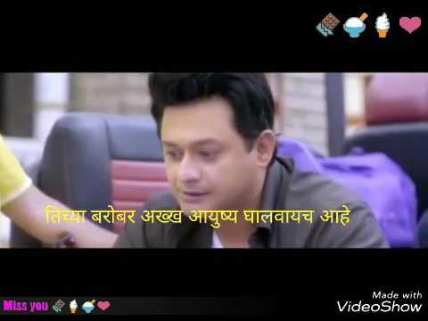 Tu hi re very sad Whattsapp Status by Govind Totewad🍫🍦🍨❤