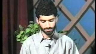 Ruhani Khazain #39 (Ariya Dharam) Books of Hadhrat Mirza Ghulam Ahmad Qadiani (Urdu)