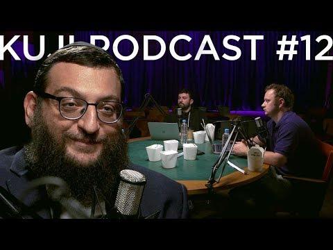 Борух Горин: религия и юмор (KuJi Podcast 12)