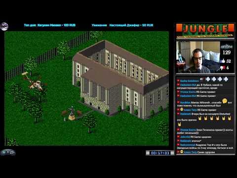 Jungle Strike прохождение | Игра на (SEGA Genesis, Mega Drive SMD) Стрим RUS