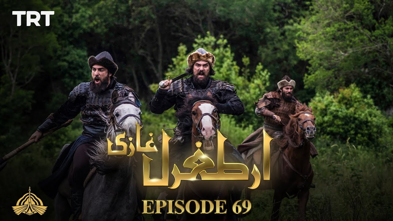Ertugrul Ghazi Urdu | Episode 69 | Season 1