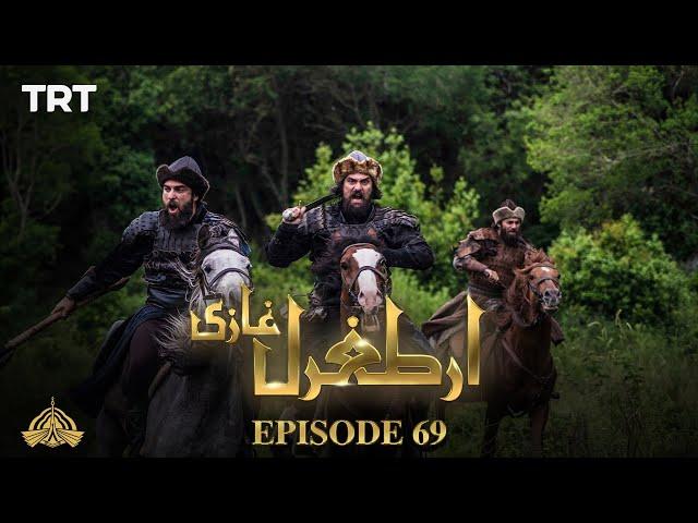Ertugrul Ghazi Urdu | Episode 69 | Season 1