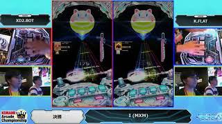 [The 7th KAC] 黒魔 - I (MXM)