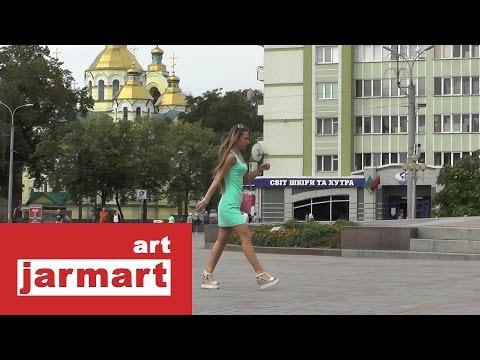 Рівне - Україна | Rivne - Ukrajina