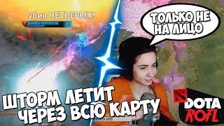 Ультракилл с ульты Шторма   Размен Тронами   Только не на Лицо   Топ Моменты Dota 2