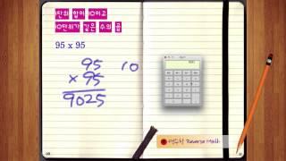 인도수학 시크릿 비밀노트01