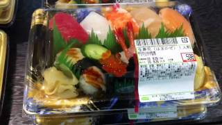 Sushi & Bento Section in a Japanese Supermarket