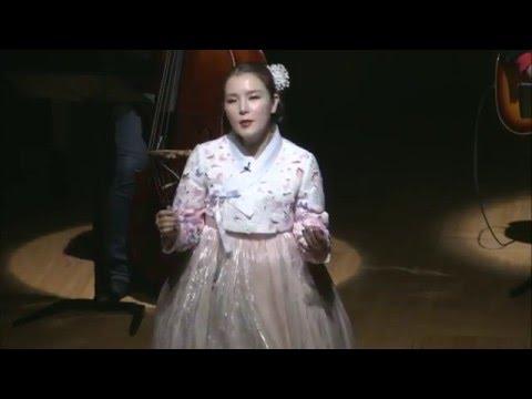 국립국악원 금요공감: 최윤영 '민요, 재즈와 춤추다'[2015.12.04.]