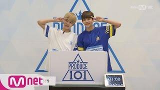 PRODUCE 101 season2 [101스페셜] 히든박스 미션ㅣ이대휘(브랜뉴뮤직) vs 김사무엘(브레이브) 161212 EP.0