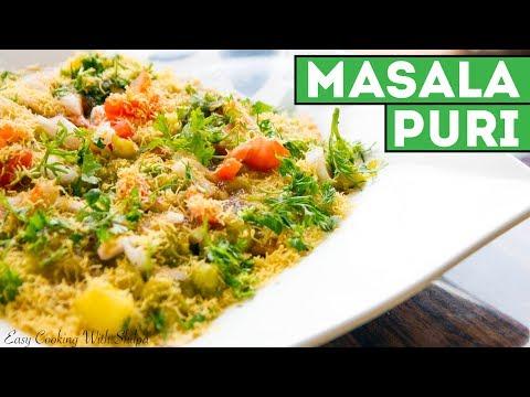 Masala Puri Chaat Recipe | Bangalore Style Masala Puri | Masalapuri Chaat Street Food