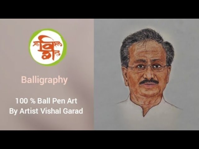 Ball pen painting of Vijaysinh Mohite Patil by Artist Vishal Garad