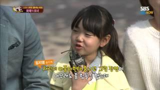SBS [한밤의TV연예] - 세결여 화제의 모녀