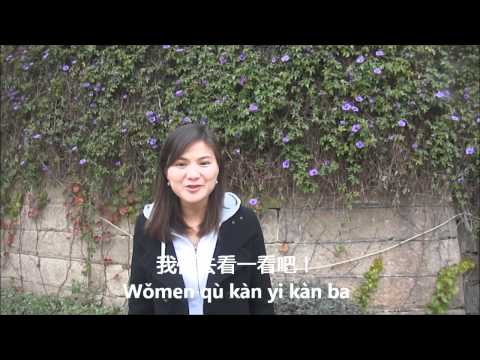 Learn Chinese - Guide you to Xiamen in China - TouchChinese