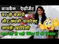 कंपनी पूरा माल वापस खरीदेगी, small business with buyback agreement, small business idea for women