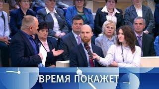 Российский ответ. Время покажет. Выпуск от 17.12.2018