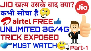 How To Use Free Internet In Airtel Sim 3g 4g whole free Internet