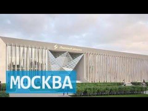 Видео: Одобрен проект нового ледового дворца в Лужниках