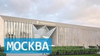 "Одобрен проект нового ледового дворца в ""Лужниках"""