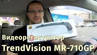 видео Видеорегистратор TrendVision. Регистратор Трендвижн купить в Москве