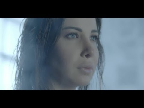 ana mouch mrigel mp3