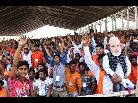 PM Shri Narendra Modi addresses public meeting in Araria, Bihar : 20.04.2019