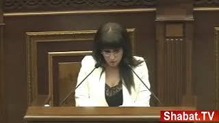 Ուղիղ.ՍԴ դատավորի ընտրություն Ազգային Ժողովում