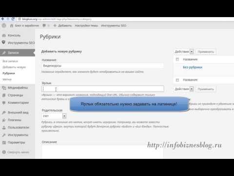 видео: как добавить статью в wordpress