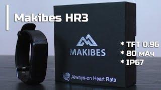 "Смарт-браслет - ""Убийца"" Mi Band 2 | Makibes HR3"