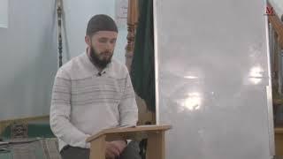 Синтаксис арабского языка  Шарх Мукаддима аль Аджрумия  Урок 7