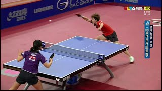 2015 German Open WS-SF2: ITO Mima - FENG Tianwei [HD 1080p] [Full Match/Chinese]