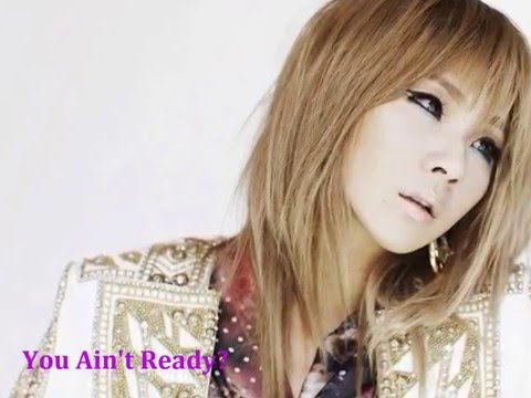 Are you ready? - CL Lyrics