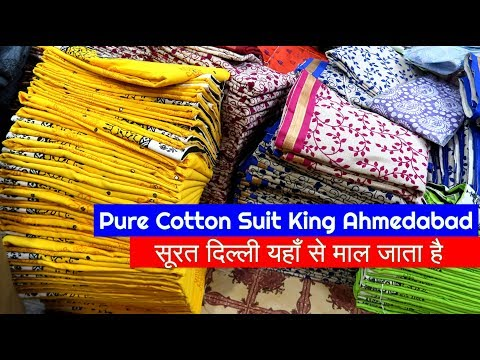 Ladies Suits Maker Ahmedabad , Pure Cotton Suit King of Ahmedabad