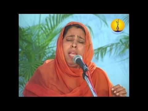 AGSS 2008 : Raag Kalyan - Bibi Gursharan Kaur Ji Delhi