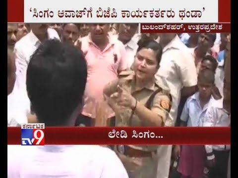 UP: Watch Verbal Spat Between Lady Police Officer and BJP Leader in Bulandshahr
