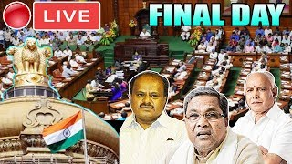 Karnataka Assembly LIVE : 4th Day CM HD Kumaraswamy Floor Test 2019 | BS Yeddyurappa | YOYOTVKannada