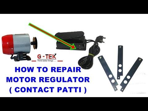 Sewing Machine, Motor Foot Pedal Repair, silai machine, motor repair
