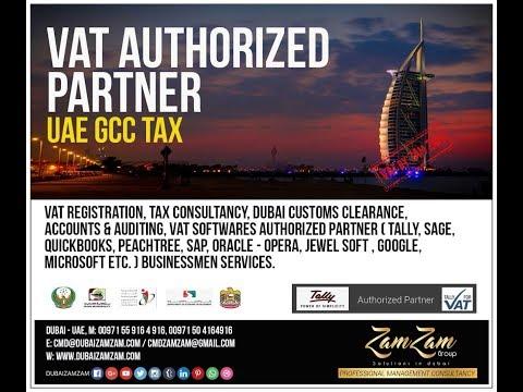 Burj Al Arab NYE - ZAMZAM GROUP CONSULTANCY, DX - +971559164916 - إحتفال رأس السنة في برج العرب ٢٠١٨