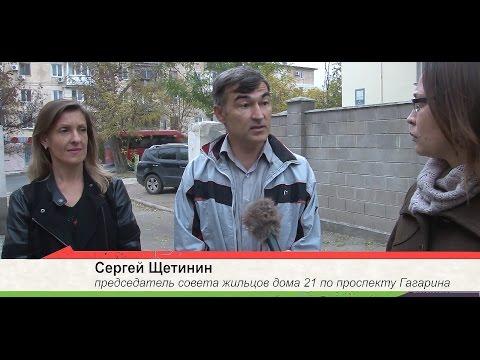 Как в Севастополе проводят капитальный ремонт крыш.  Дежурный по Севастополю